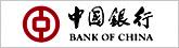 中国银行外币电汇